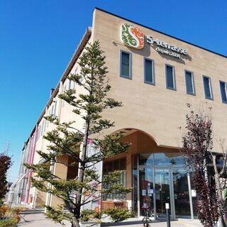 締切近!春日部エステラスで、Xmasフラワーアレンジ教室 − 埼玉県
