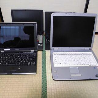 ノートパソコン 4台 さしあげます,,,0円