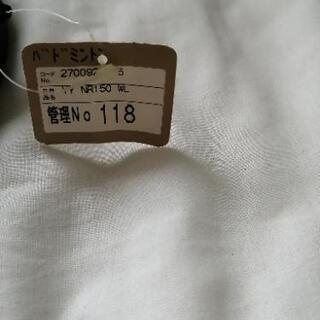 バトミントンラケットYONEX NANORAY150