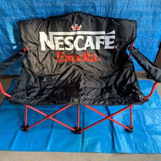 懸賞当選品、ネスカフェアクセラ2人掛け折りたたみ椅子