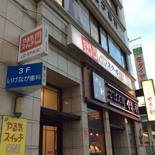 数学塾講師募集について - 大阪市
