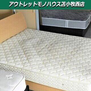 ベッド ワイドダブルベッド 幅155.5×奥行202.2×高さ8...
