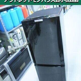 冷蔵庫 146L 2016年製 三菱 MR-P15Z-B1 ブラ...