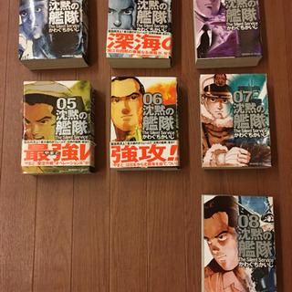沈黙の艦隊 デラックス版 1,2,5,6,7,8巻セット