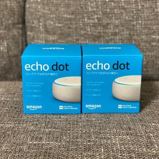 Echo Dot 第3世代 サンドストーン 2個セット