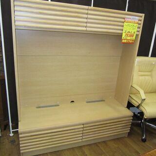 R059ファニチャードーム モダンハイテレビボード 幅135cm 美品