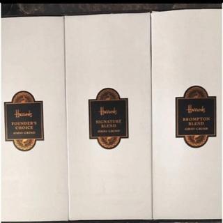 コーヒーセット イギリス ハロッズデパート3500円
