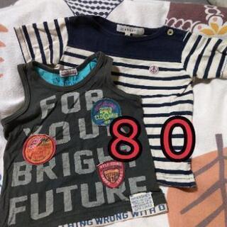 (中古)キッズ80cmシャツ2点セットまとめ売り•*¨*•.¸