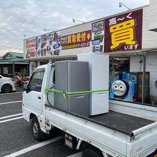 🏠冷蔵庫出張高価買取【アールワン田川店】