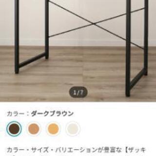 ニトリ美品 デスクの画像