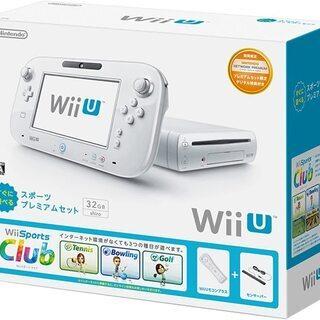 Wii U 本体+マリカ8 【美品】