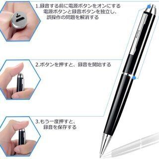 ♡1本3役♡ボイスレコーダー ペン型 16GB大容量 新品 お値...