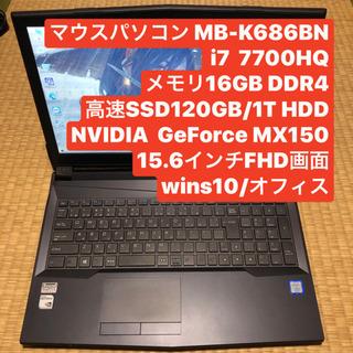 【ネット決済・配送可】ゲーミングノートPC マウスProMB-K...
