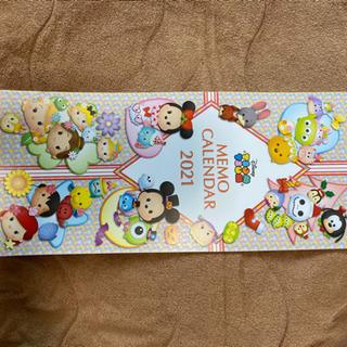 【値下げ】ディズニー カレンダー