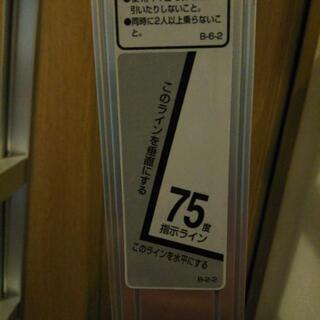 梯子5段 - 売ります・あげます