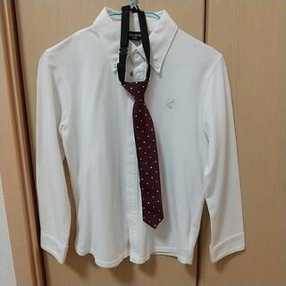 白シャツとネクタイ 120cm