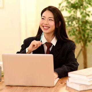 高校入試対策「冬の特別講座・オンライン受験指導」
