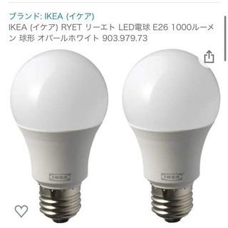 IKEA NYMANE ニーモーネ 電球付き − 岩手県