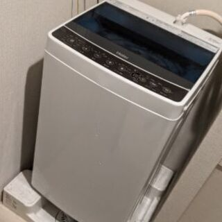 【美品】3年間保証付 Haier 洗濯機 4.5kg 持ち運び可