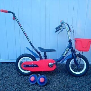 People子供用自転車(補助輪付)