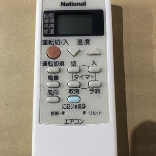 新品 エアコン用リモコン CWA75C2200X パナソニ…