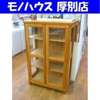 木製 脚付きコレクションボード 80×38×126cm コレクシ...