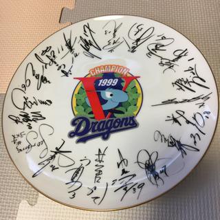優勝記念額皿 ドラゴンズ1999年