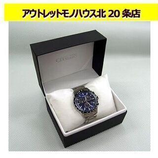 ☆美品 シチズン 腕時計 BL5496-96L エコ・ドライブ ...