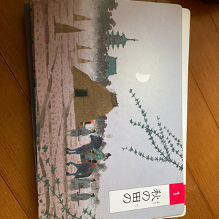 【ネット決済】くもん式の百人一首カード 上、下巻