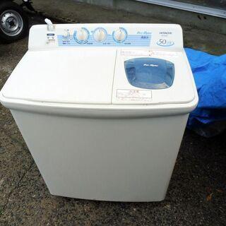 価格変更しました。日立 二槽式洗濯機 PS-50AS 5kg 2...