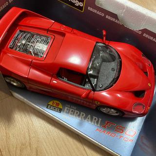 ブラーゴ フェラーリf50 ポルシェ911 マイストBMW502