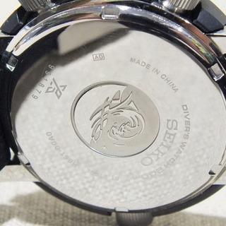 【苫小牧バナナ】新品同様 SEIKO PROSPEX DIVER SCUBA SBEQ001 セイコー プロスペックス ダイバー ソーラー 腕時計 - 服/ファッション