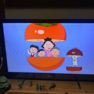 SONY 32インチ テレビ
