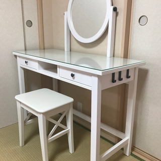 IKEA イケア  HEMNES ヘムネス ドレッシングテ…