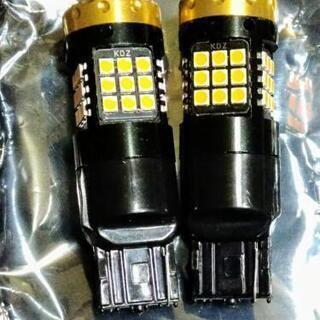 T20型LED ウインカー用(アンバー)