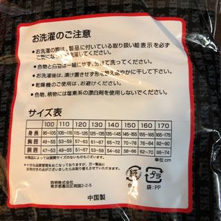 未開封ボーイズボクサーブリーフ2枚組100と110サイズ − 滋賀県