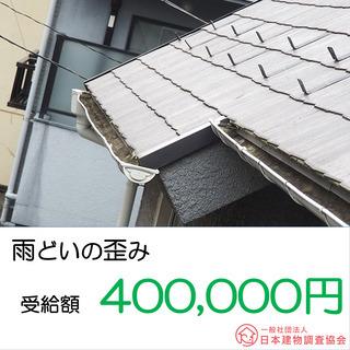 【平均〇〇万円!?】高崎で貰える保険金無料診断します! - 生活知識