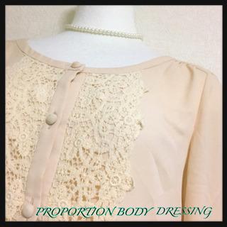 [PROPORTION BODY DRESSING]ブラウスベー...