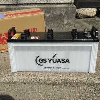 12V バッテリー(GSYUASA PRN-130F51 / Y...