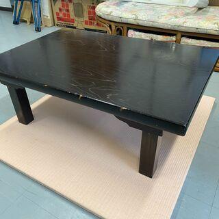 和 折り畳み ローテーブル