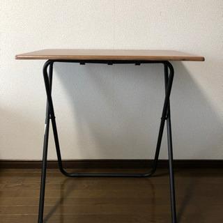 1人用テーブル ※本日中受け取ってくれる方優先