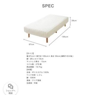 シングルベッド 脚付きマットレス