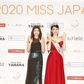 2021ミス・ジャパン熊本大会【出場者募集】18〜27歳女性