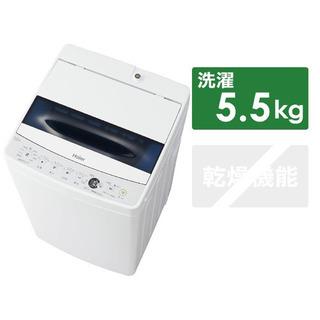 【ネット決済】洗濯機(一人暮らし用)※値段交渉ありです