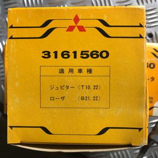 三菱自動車純正部品 オイルフィルター エレメント - 奈良市