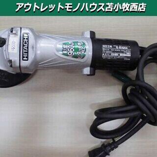 日立 電気ディスクグラインダ G10SH4 苫小牧西店