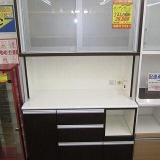 R060 NITORI キッチンボード、レンジボード 幅1…