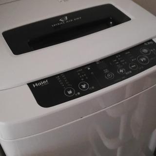 洗濯機お譲り<取りに来られる方限定>4.2kg 単身用 Haie...