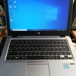 取引中!HP製ノートPC EliteBook 820 G3(Co...