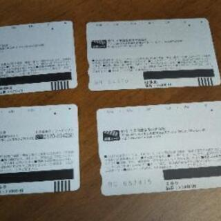 ■使用済み図書カード4枚■コレクター向け - 長岡市